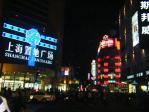 香港みたいになっとる