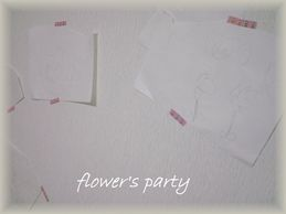 flower's party