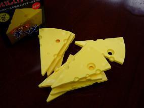 CheesePuzzle_001