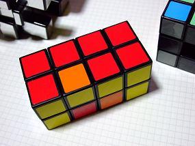 RubiksTower_005
