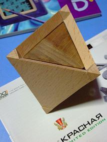 WoodenCrystal_001