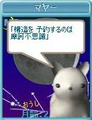 blogpet20100417