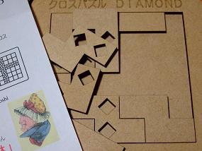 crosspuzzle_dia_001