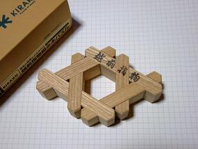 echizenyubimono_001