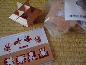 itadakimono_20100502