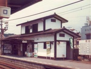 82arimatsu805c