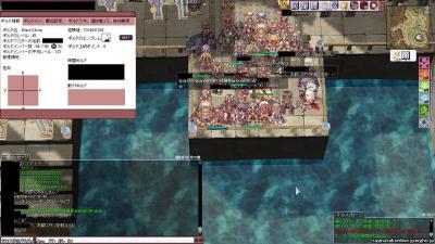 20120923GvG.jpg
