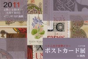 tonikaku  (300x202)