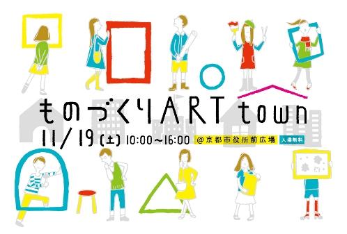 arttown1.jpg