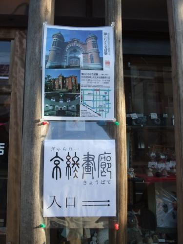 奈良少年刑務所写真展1