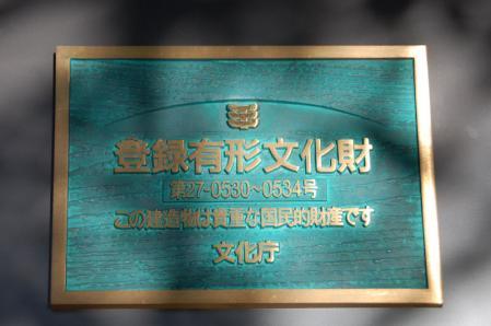 小林一三記念館6