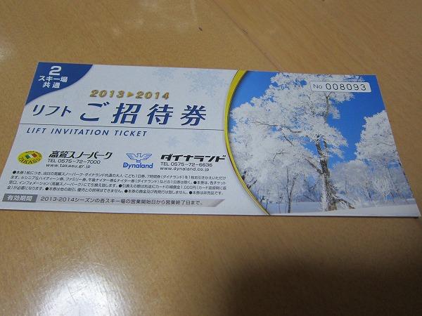 s-IMG_8151.jpg
