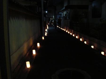 0827genkurou_1.jpg