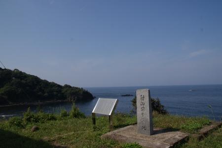 1009_shizuka2.jpg