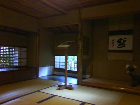 1108nijiriguchi_3.jpg