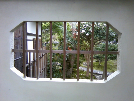 1108nijiriguchi_4.jpg