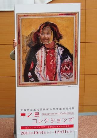 1113_nakanosimaart3.jpg