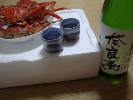 1225_sake.jpg