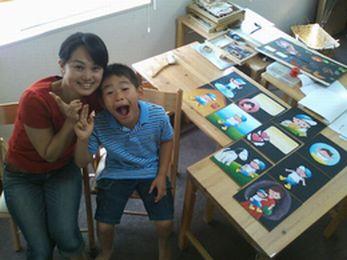 2010年8月6日絵本