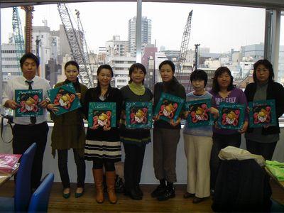 2010年12月2日銀座
