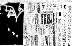 1937v001n250.jpg