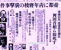 1937v002n250.jpg