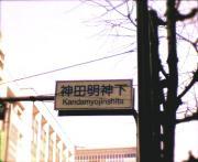 #02_kandakousa