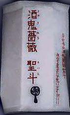 letter;fusho01x
