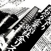 book;amaku