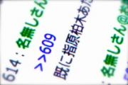 米指モ210b
