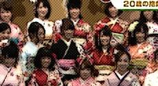米成人式230