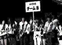 米組閣1s200