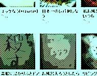 米平フ3d200