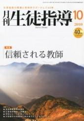 book00xseitoshido.jpg