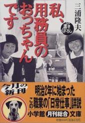 book05workman170px.jpg