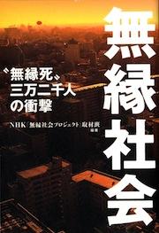 book_muen.jpeg