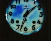 clockpm01h33m200x.jpg