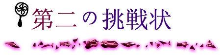 comi_dainino_copy.jpg