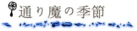 comi_torimanoki.jpg