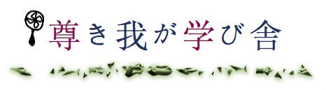comi_toutokiwaga_copy.jpg