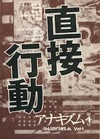 h09_anarchism0200.jpg