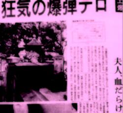 ha010730250news.jpg