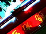ikeb_china01.jpg