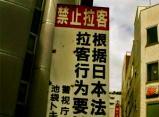 ikeb_china02.jpg