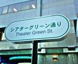 ikeb_green.jpg