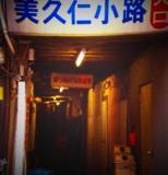 ikeb_mikuni.jpg