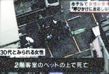 ikeb_news01.jpg