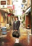 ikeb_tachi.jpg