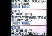 kakiko_kanojoga.jpg