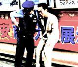 kato_taiho04.jpg